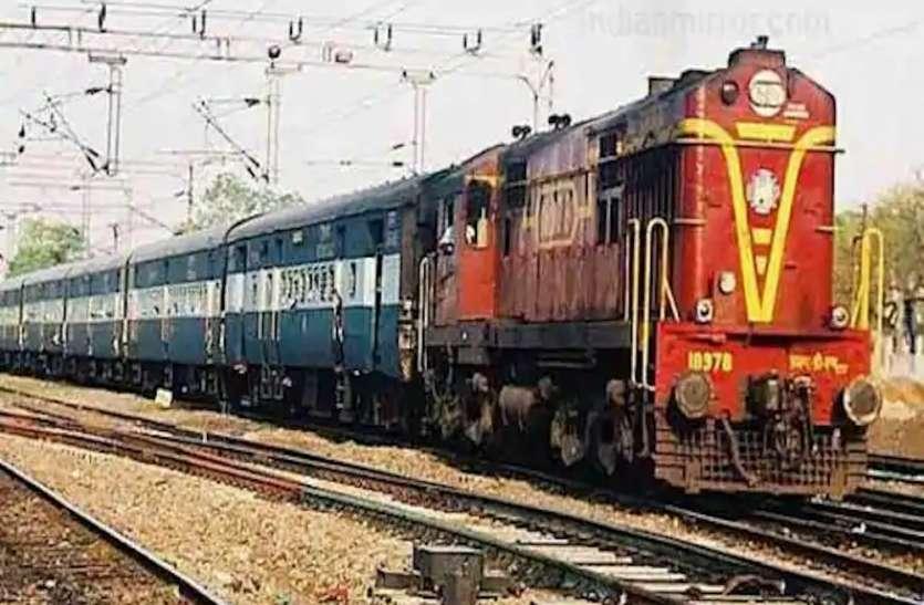 Quick Read: ट्रेन के सामने छोड़े दर्जन मवेशी, सभी की मौत