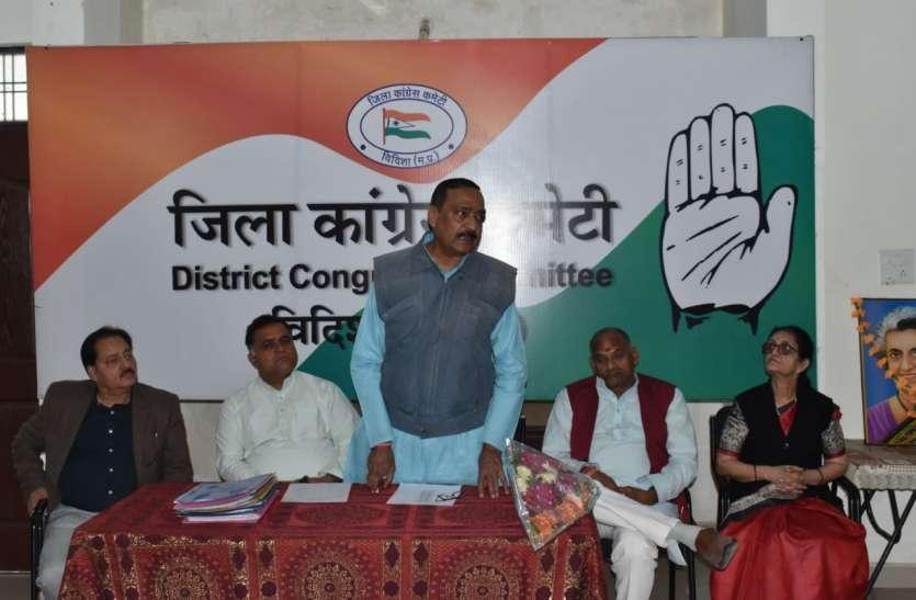 नपा चुनाव के लिए योग्य कांग्रेस प्रत्याशी तलाशने भोपाल से आए नेता