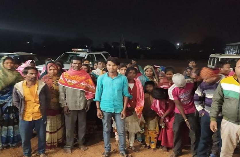 महाराष्ट्र के सोलारपुर में बंधक बने कटनी के मजूदर मुक्त