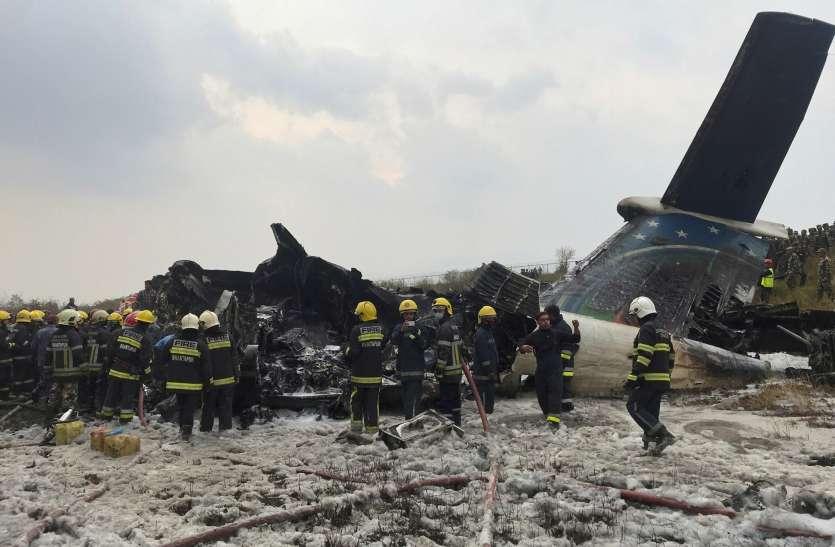 समुद्र में क्रैश हुआ इंडोनेशियाई विमान, खतरे में 60 से ज्यादा लोगों की जान