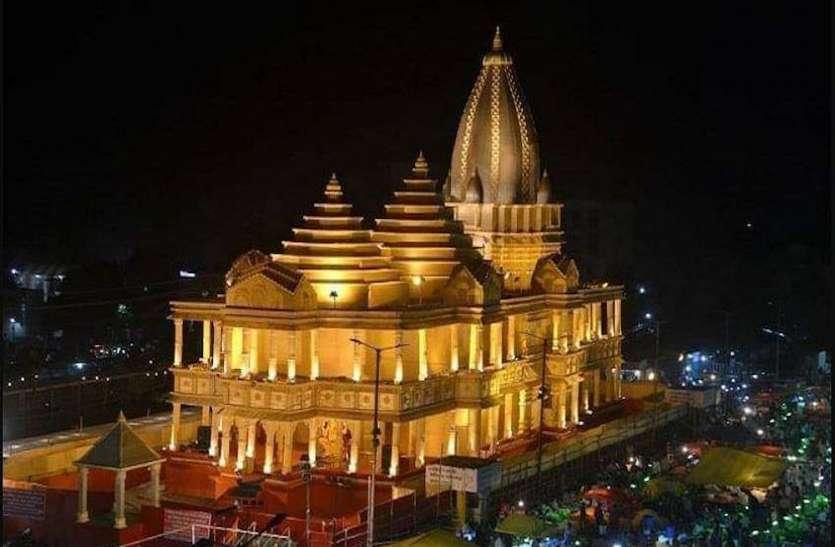 गणतंत्र दिवस की परेड में पहली बार दिखाई जाएगी 'राम मंदिर' की झांकी, दुनिया देखेगीअयोध्या की भव्य रामलीला और दीपोत्सव का आयोजन