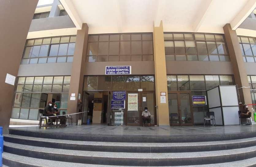 जामनगर के सरकारी कोविड अस्पताल में 95 प्रतिशत बिस्तर खाली