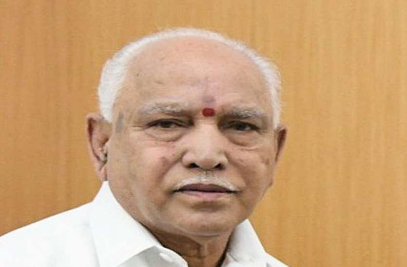 दिल्ली पहुंचे सीएम येडियूरप्पा, मंत्रिमंडल विस्तार की संभावना बढ़ी