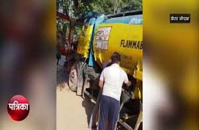 किशनगढ़ में वाहनों से तेल चोरी गिरोह के दो युवक दबोचे, सहवा में मिलावटी डीजल टैंकर जब्त