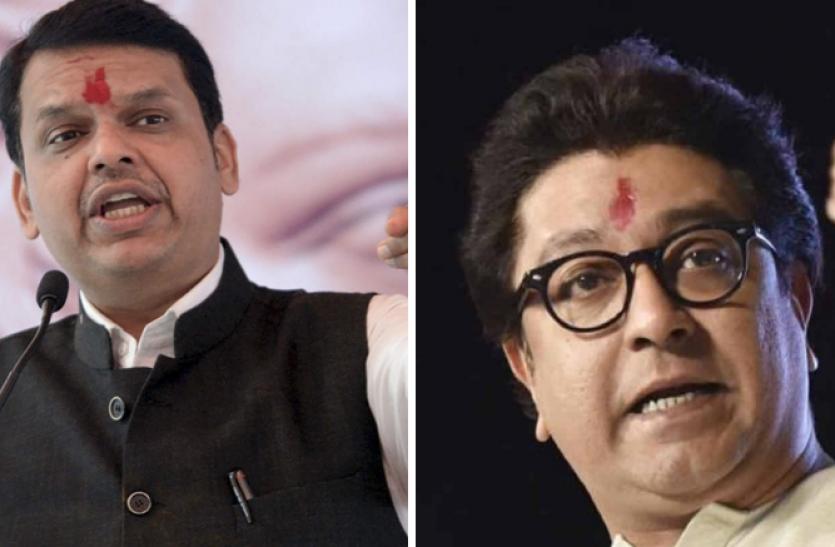 महाराष्ट्र सरकार ने घटाई देवेंद्र फडणवीस और राज ठाकरे की सुरक्षा, बुलेटप्रूफ वाहन भी हटाया