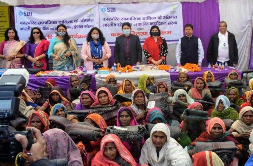 500 वृद्ध महिलाओं को कंबल वितरण किया गया