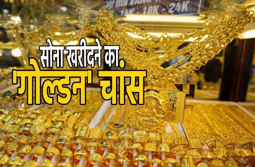 Gold Price: 12000 रुपये सस्ता हुआ सोना, 42,500 तक जा सकती है सोने की कीमत, खरीदारी का सुनहरा मौका