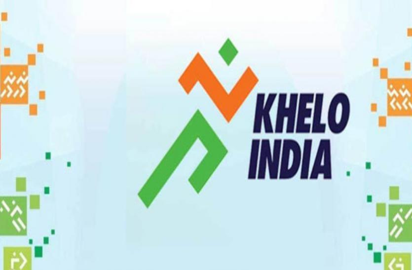 एमपी में होंगे 2022 के खेलो इंडिया गेम्स, जिला स्तर पर होगी विवेकानंद योग सेंटर्स की स्थापना
