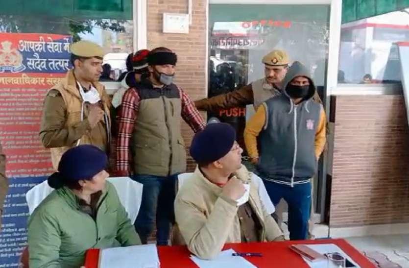 पुलिस ने तीन शातिर चोरों को किया गिरफ्तार, 24 से ज्यादा मुकमदे हैं दर्ज