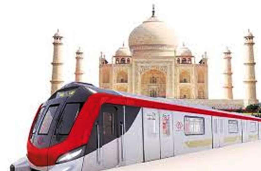 आगरा मेट्रो स्टेशनों पर दिखेगी ताजमहल, आगरा किला और सिकंदरा की झलक