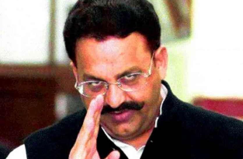 मुख्तार अंसारी की 22 जनवरी को आजमगढ़ में पेशी लेकिन आसान नहीं है पुलिस की राह