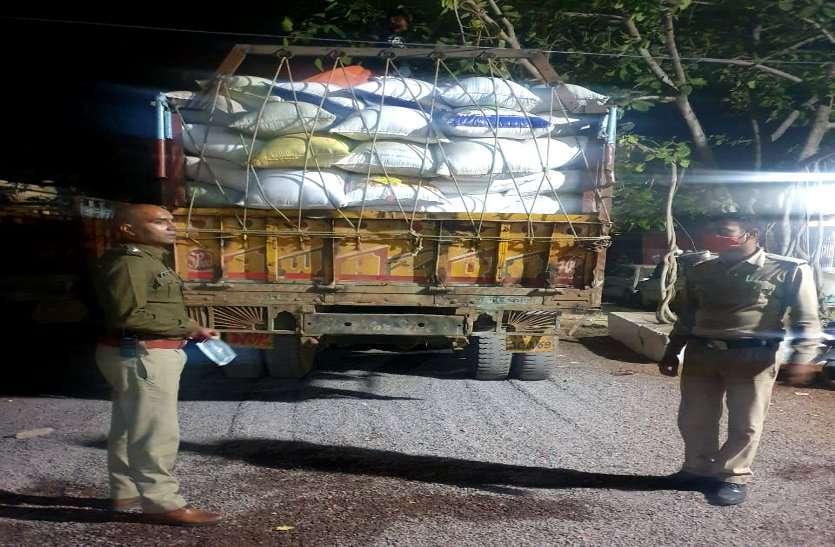PDS चावल का अवैध परिवहन और बिक्री करने वाला गोदाम संचालक गिरफ्तार, किराए के ट्रक से 250 क्विंटल चावल जब्त