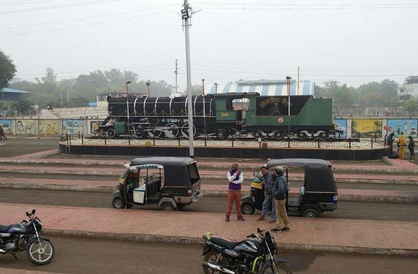 गुना में एक भी पैंसेजर ट्रेन न चलने से यात्रियों पर बड़ा संकट