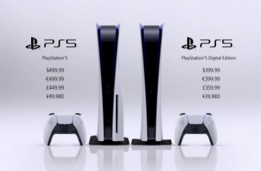 Sony ने Play Station 5 के प्री-ऑडर को लेकर भारतीय यूजर्स को दी यह सलाह