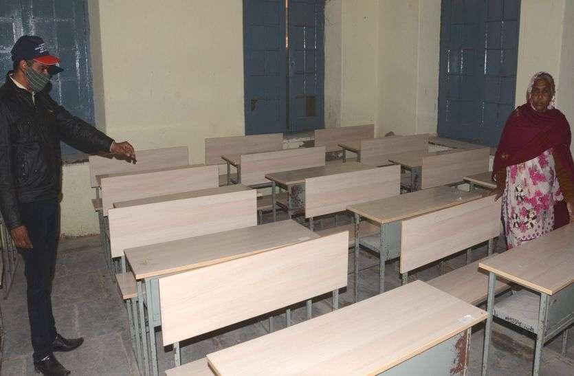 स्कूलों में अपनाने होंगे सुरक्षा मानक