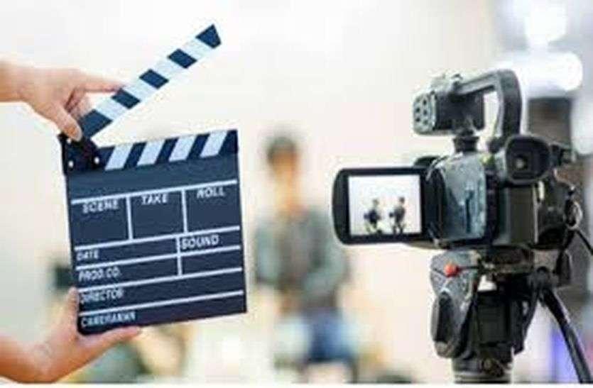 अब राजस्थान बनेगा 'फिल्म स्टूडियो', पर्यटन विभाग ने शुरू की कवायद