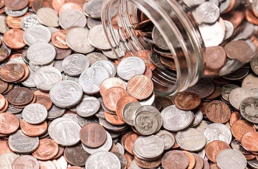 1 रुपए का पुराना सिक्का बना सकता है आपको लखपति, घर बैठे लाखों कमाने का मौका
