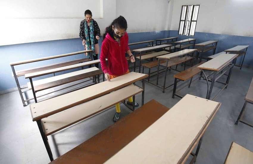 गुजरात में आज से खुलेंगे स्कूल-कॉलेज, ज्यादातर अभिभावक असमंजस में