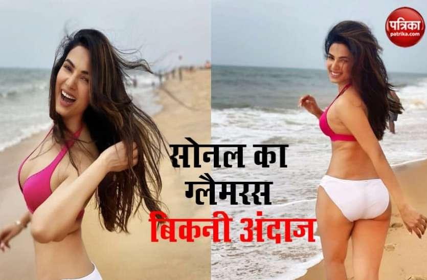 समुद्र किनारे बिकनी में 'जन्नत' एक्ट्रेस Sonal Chauhan ने शेयर की हॉट तस्वीरें, सोशल मीडिया पर हुई वायरल