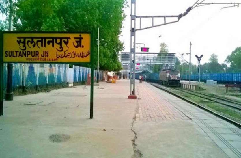 अयोध्या-प्रयागराज के बीच मेला स्पेशल ट्रेनें शुरू, कुंभ-उपासना एक्सप्रेस भी जल्द दौड़ेंगी, जानें- टाइम शेड्यूल