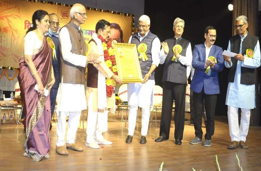 VIVEKANAND SEWA SAMMAN---नए भारत के निर्माण में युवाओं की भूमिका महत्वपूर्ण---शेखावत