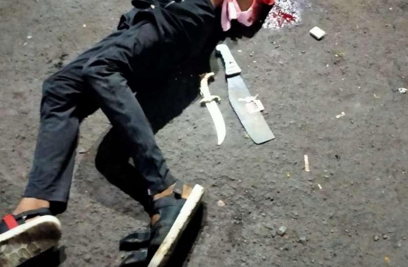murder : गोडादरा में मित्र ने ही हिस्ट्रीशीटर सरेआम उतारा मौत के घाट
