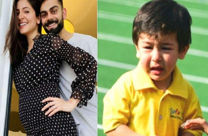 Anushka-Virat की बेटी का जन्म होते ही आखिर क्यों ऐसी हो गई Taimur Ali Khan की हालत.. Twitter पर करने लगे ट्रेंड