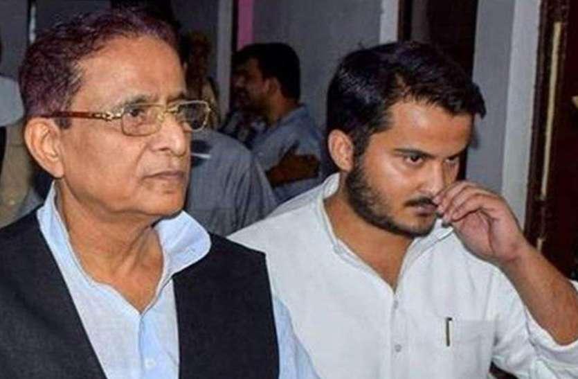 सांसद आजम खान और उनके बेटे अभी जेल में ही रहेंगे बंद, जमानत मामले में SC ने टाली सुनवाई