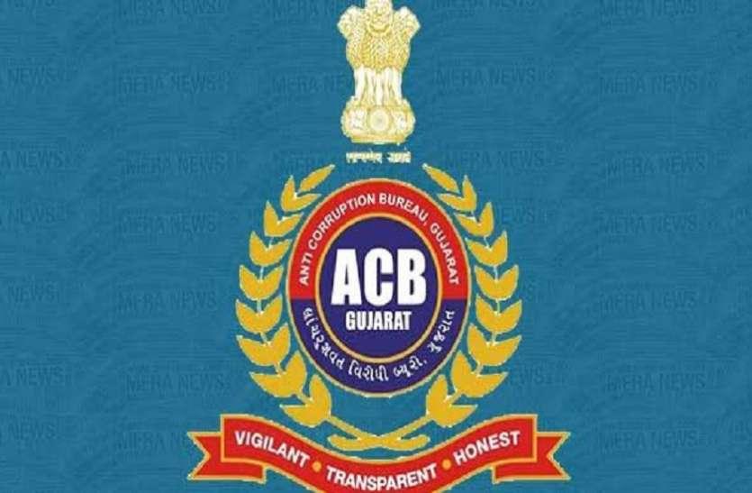 Ahmedabad  News : 4 हजार की रिश्वत लेते माप-तौल निरीक्षक गिरफ्तार