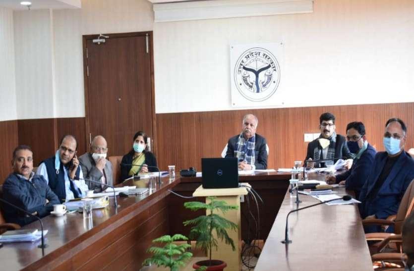 नगर विकास मंत्री ने की समीक्षा बैठक, बोले- सुधारें स्वच्छता सर्वेक्षण में रैंकिंग
