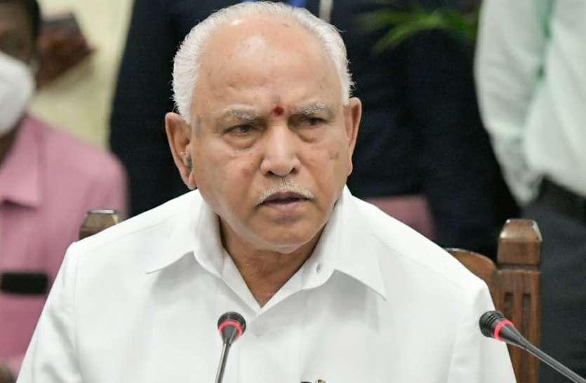 कर्नाटक में संक्रांति से पहले होगा मंत्रिमंडल विस्तार, आज तय होंगे नाम