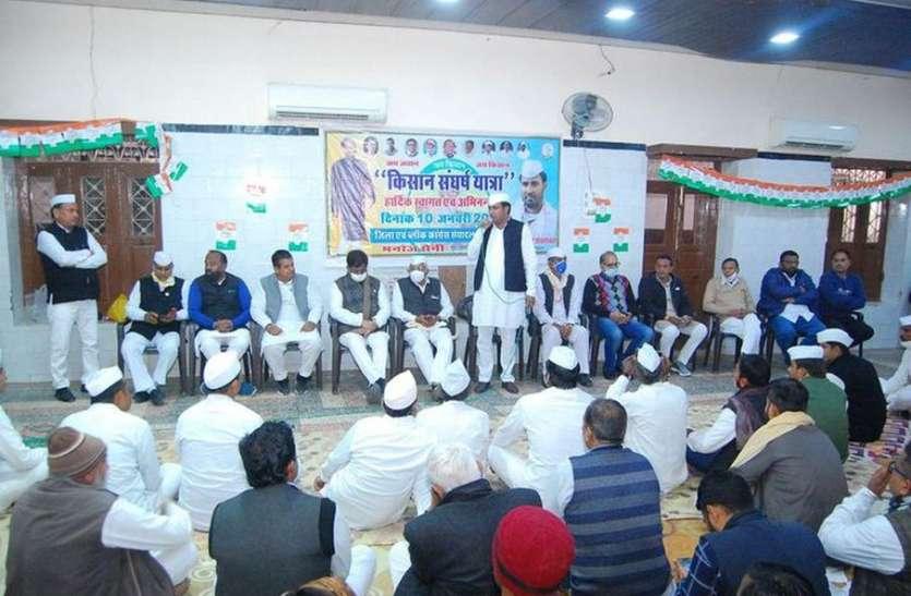 किसानों को हक दिलाने के लिए निकाल रहे संघर्ष यात्रा, हनुमानगढ़ पहुंचने पर जगह-जगह स्वागत