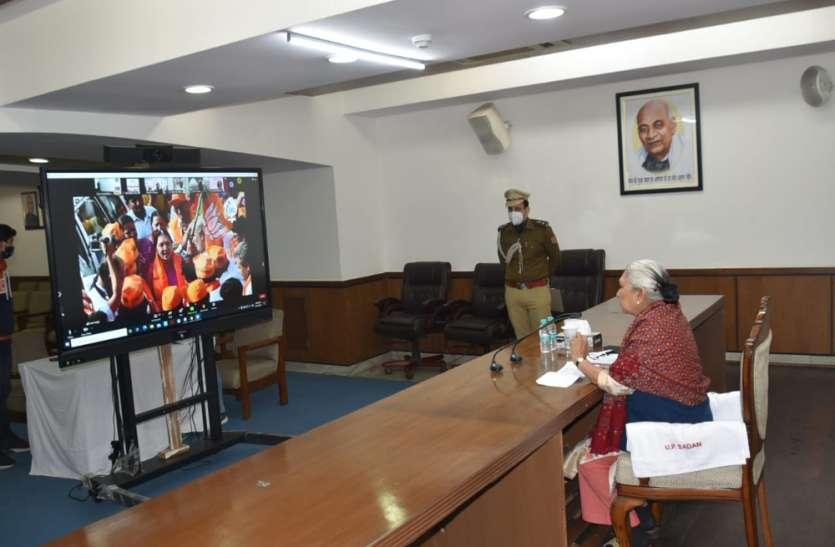 ग्रामीण और पिछड़े क्षेत्रों की महिलाओं पर विशेष ध्यान  देने की जरूरत -राज्यपाल