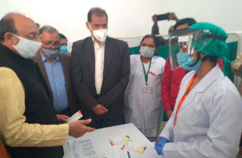 अयोध्या में स्वास्थ्य विभाग की बड़ी लापरवाही, मंत्री ने दिए जांच के आदेश