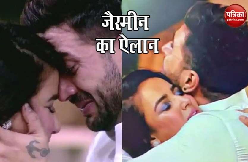Jasmin Bhasin ने बाहर आकर अली गोनी से शादी को लेकर किया ये बड़ा ऐलान, बोलीं- मां बाप को कोई...