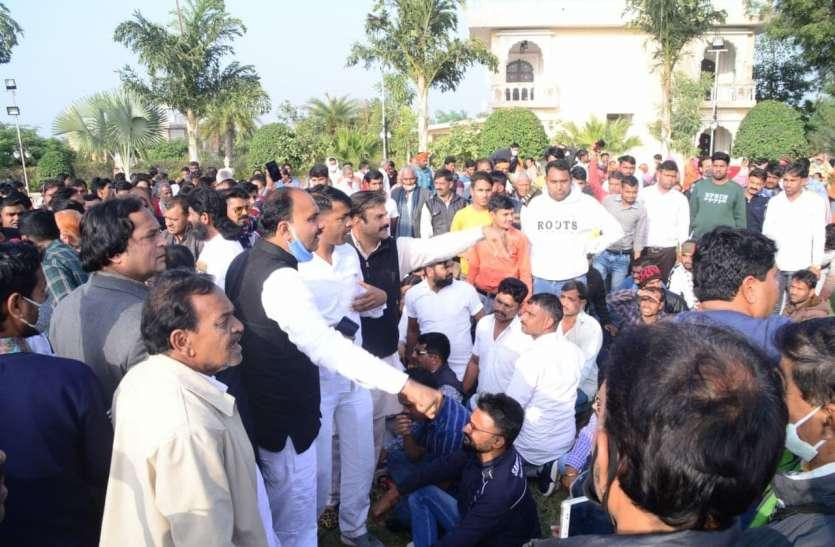 झालावाड़ में हंगामे की भेंट चढ़ी कांग्रेस की बैठक