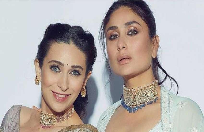 Kareena Kapoor And Karishma Kapoor