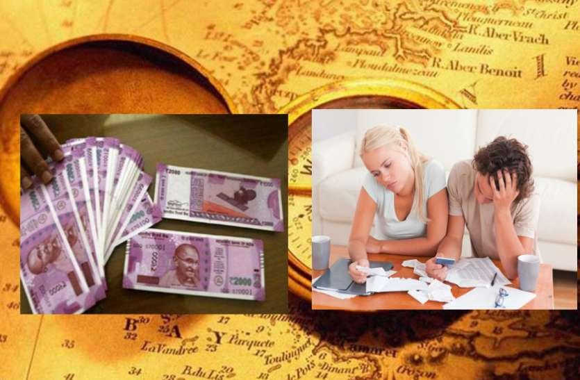 वास्तु टिप्स : घर में नहीं टिकता है पैसा तो करें ये खास उपाय, खूब होगी बरकत