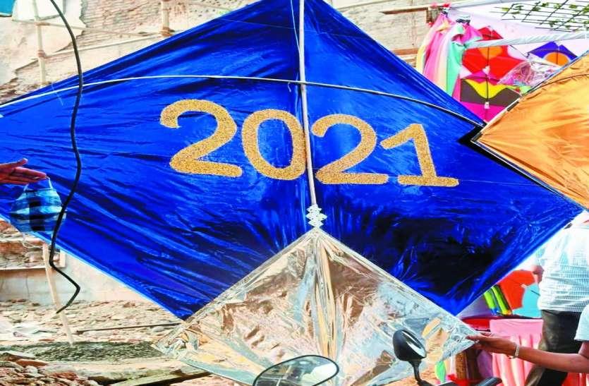 पतंगों की सज गई दुकानें, कोरोना से मंदी का माहौल