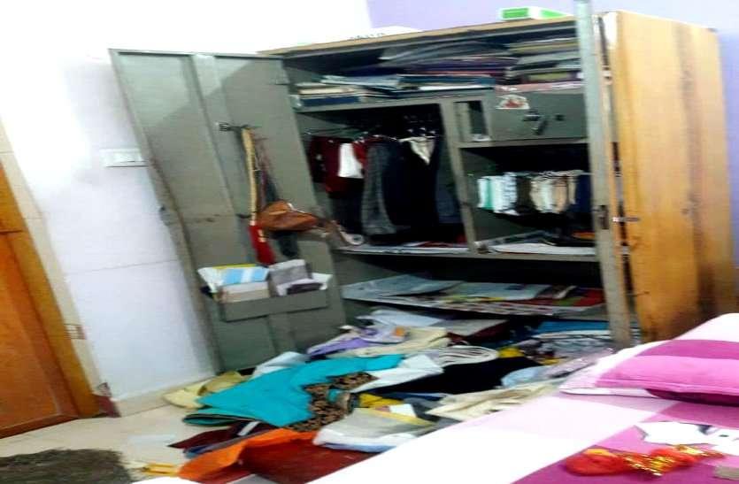 BSP कर्मी के सूने मकान में चोरी, परिवार गया था घुमने इधर चोरों ने कर दिया लाखों की ज्वेलरी और कैश पर हाथ साफ