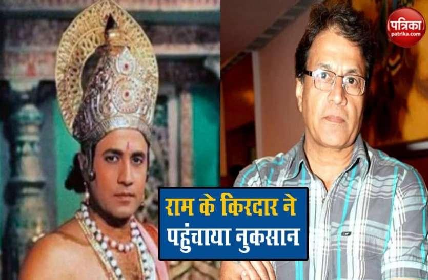 सुपरहिट शो करने के बाद भी अभिनेता Arun Govil को नहीं मिला इंडस्ट्री में काम, नहीं संभाल पाए डूबते करियर को