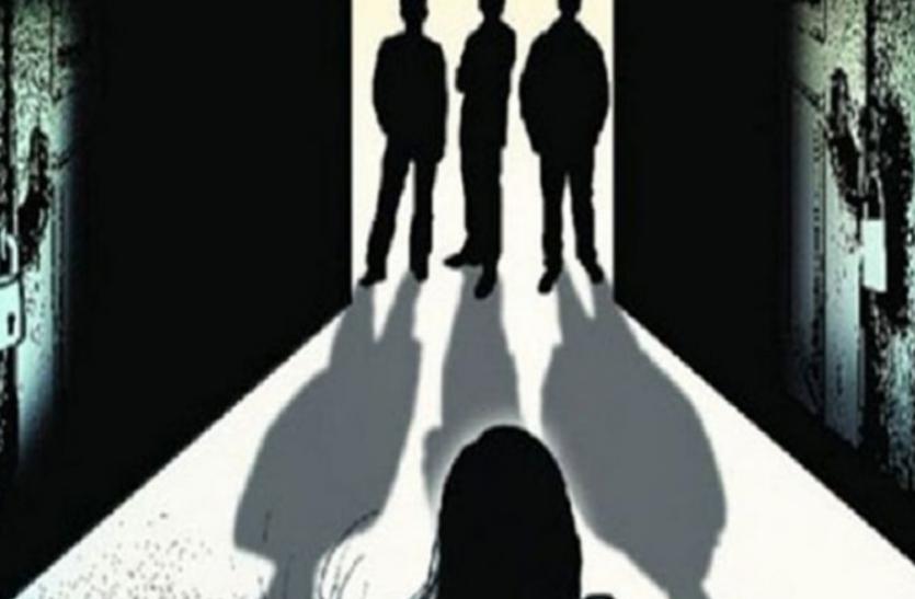 महिला के साथ सामूहिक दुष्कर्म के बाद प्रायवेट पार्ट में डाला सरिया, हालत गंभीर, तीनों आरोपी गिरफ्तार