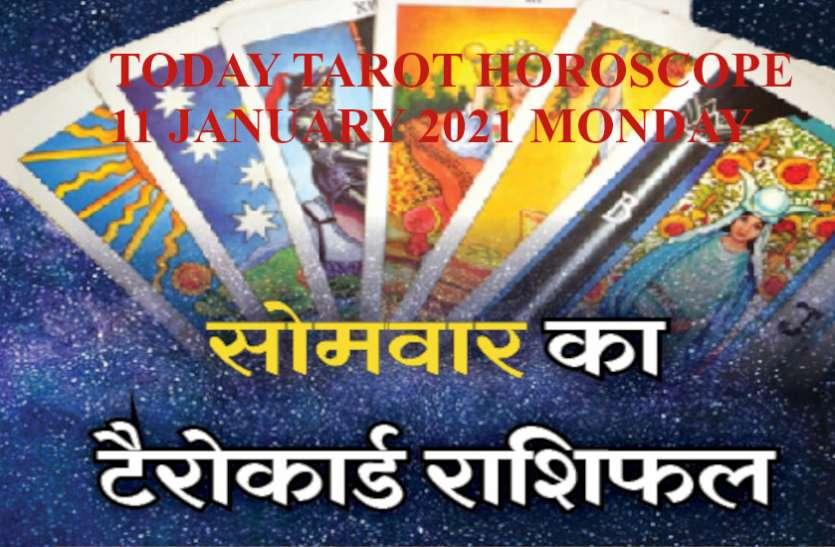 Todays Tarot Horoscope 11 January 2021 कर्क राशिवालों के लिए कमाल का दिन दिखा रहा टैरोकार्ड
