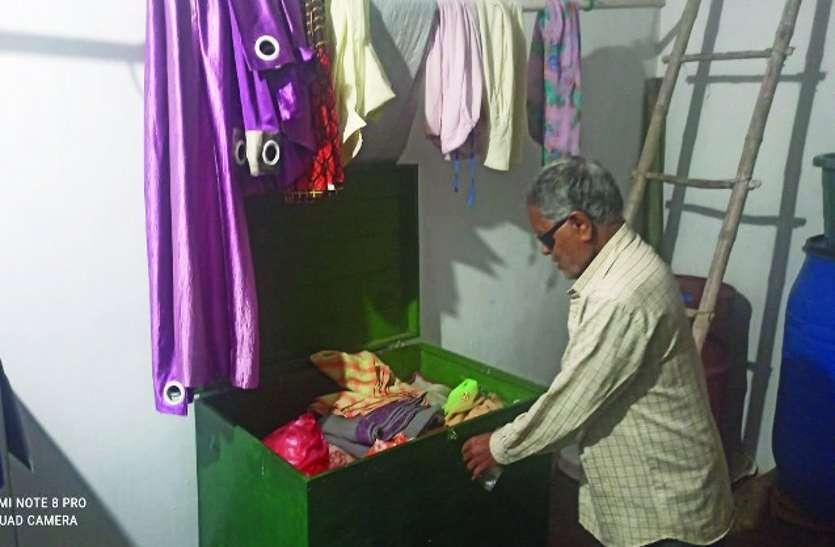 सूने मकान में धावा बोलकर 50 हजार रुपए नकद व सोने-चांदी के जेवर ले गए चोर