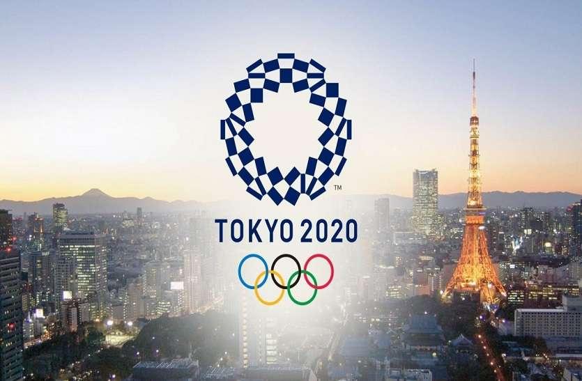 जापान में ज्यादातर लोग टोक्यो ओलंपिक को रद्द या टाले जाने के पक्ष में : सर्वे