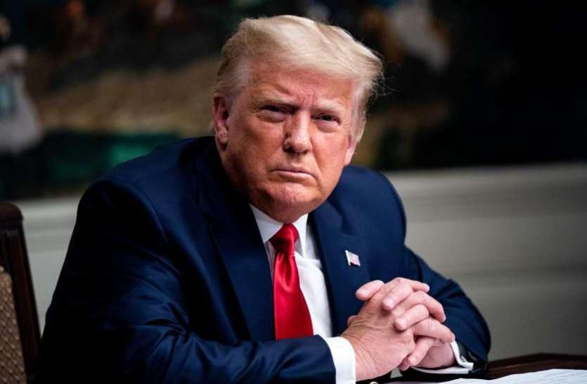 Trump को पद से हटाने के लिए डेमोक्रेटिक पार्टी ने उपराष्ट्रपति माइक पेंस को दिया 24 घंटे का अल्टीमेटम