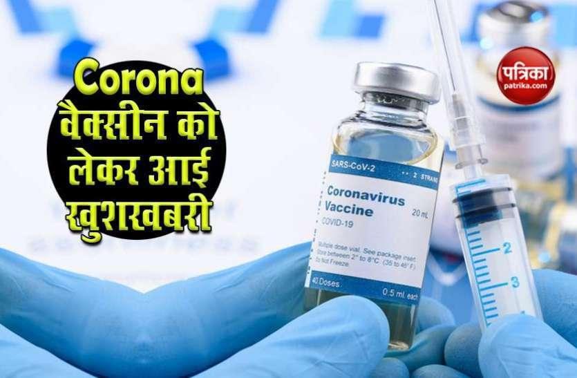 Gandhinagar : इस दिन गुजरात पहुंचेगा  कोरोना वैक्सीन का पहला जत्था