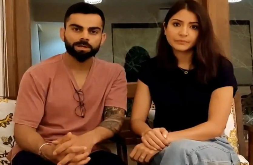 भाई विकास कोहली ने शेयर किया वीडियो, विराट-अनुष्का की बेटी की पहली झलक हुई वायरल