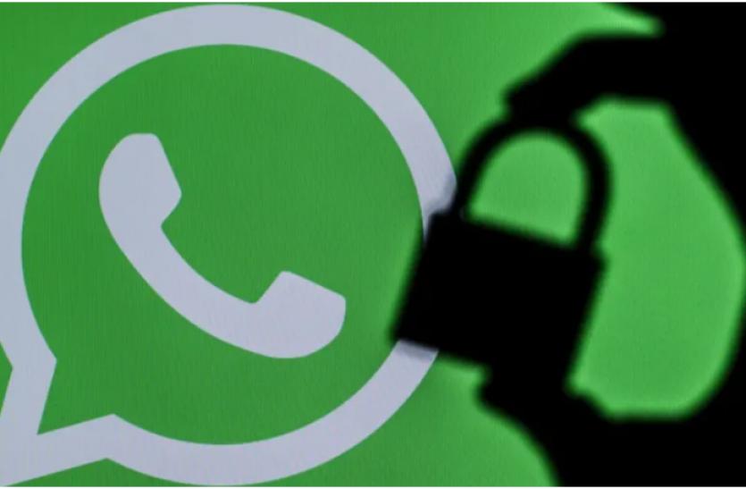प्राइवेसी को लेकर व्हाट्सऐप ने पेश की सफाई, कहा - चैट और कॉल डिटेल पूरी तरह से सुरक्षित