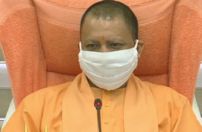 कोरोना वैक्सीनेशन से पहले यूपी में आज होगा फाइनल ड्राई रन, सीएम योगी रखेंगे सीधी नजर